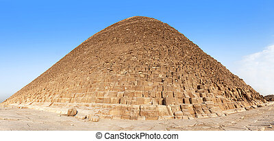 Pyramid, Giza.