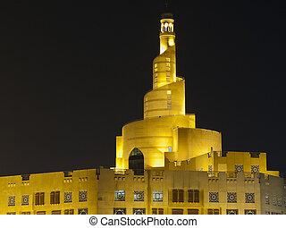 Qatar Islamic Cultural Centre at night