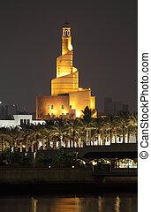 qatar, zentrieren, doha, islamisch, kulturell, fanar