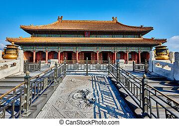 Qianqinggong Palace Of Heavenly Purity Forbidden