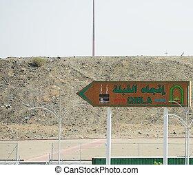 Qibla direction at Arafat - Islamic Holy Place