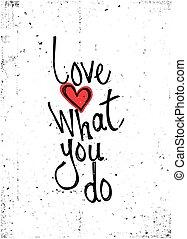 quote., τι , motivational , αγάπη , εσείs