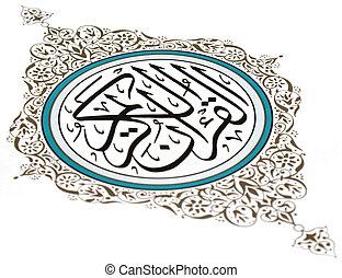 quran, arabe, conception, saint