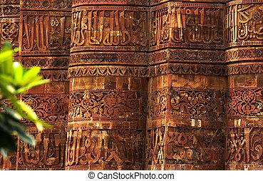 qutab, chiudere, minar, islamico, su, iscrizioni