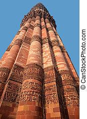 Qutub Minar tower - India - Qutub Minar red sandstone tower...