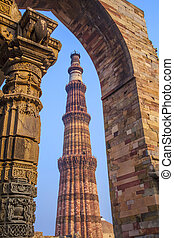 Qutub Minar Tower or Qutb Minar, the tallest brick minaret...