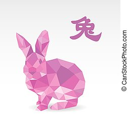 Rabbit low polygon art, the one of the twelve-year Chinese...