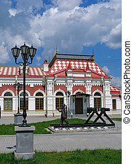 Railroad station. Ekaterinburg, Russia.