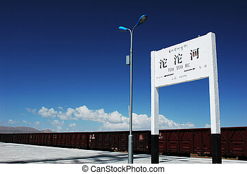 Railroad station in Tibet - Scenery of a railroad station in...