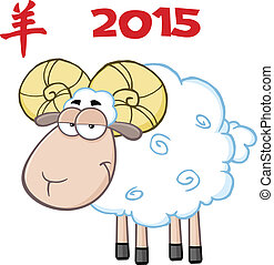 Ram Sheep Under Text 2015