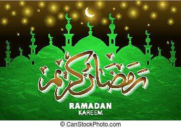 Ramadan background with silhouette mosque. Salam Aidilfitri...