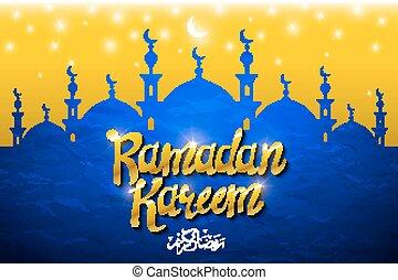 ramadan backgrounds vector. Ramadan kareem with silhouette mosque. Vector
