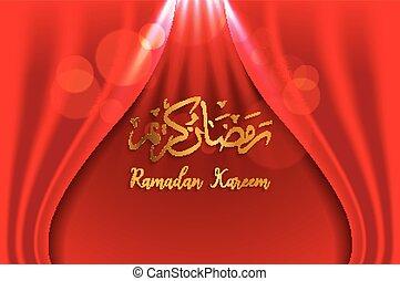 ramadan backgrounds vector,Arabic Islamic calligraphy