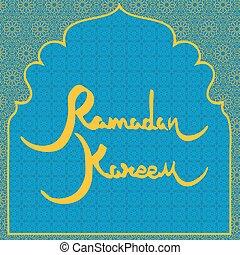 Ramadan card