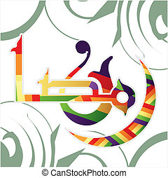 Ramadan - spechial design for Holy Ramadan month .