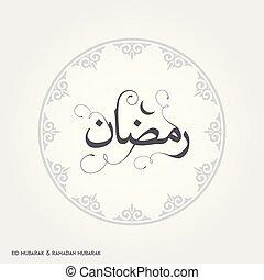 Ramadan Creative typography in an Islamic Circular Design on a White Background