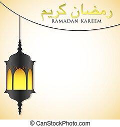 """""""ramadan, format., ramadan), kareem"""", vektor, (generous,..."""