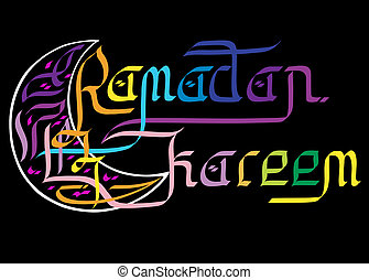 ramadan, grüße, in, englisches