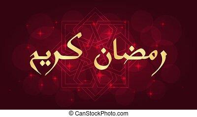 ramadan greeting card - Ramadan greeting card on red...