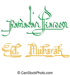 Ramadan greetings calligraphy