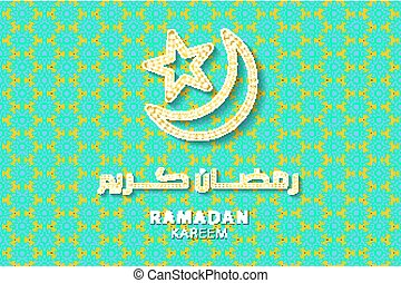 Ramadan greetings in Arabic script. An Islamic greeting card for holy month of Ramadan Kareem. Vector Illustration