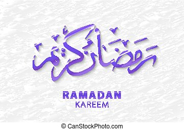 Ramadan greetings in Arabic script. An Islamic greeting card for holy month of Ramadan Kareem translation- Generous Ramadhan