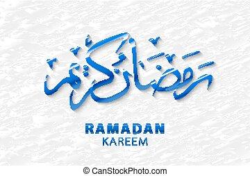 An islamic greeting card for holy month of ramadan kareem ramadan greetings in arabic script an islamic greeting card for holy month of ramadan kareem m4hsunfo Choice Image