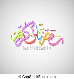 3d ramadan kareem greeting cardinvitation islamic vector clip ramadan kareem 3d calligraphy islamic geometric ornament arabic style hand drawn calligraphy stopboris Images