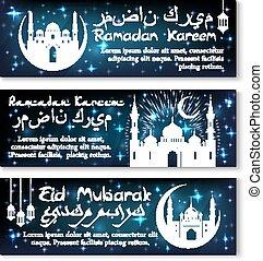 Ramadan Kareem and Eid Mubarak banner set
