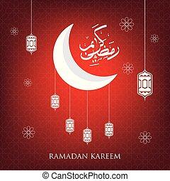 Ramadan kareem arabic calligraphy greeting with crescent and lanterns