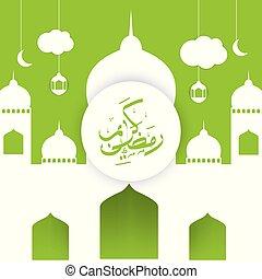 Ramadan kareem arabic calligraphy greeting with paper cut mosque and lanterns
