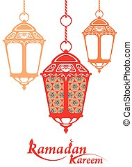Ramadan Kareem .Arabic lamps