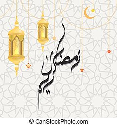 Plakat, flieger, ramadan, schablone, kareem.