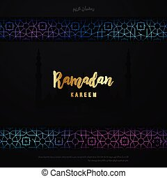 Ramadan Kareem Background greeting banner