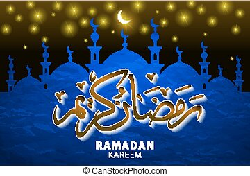 Ramadan Kareem background. Mosque window with shiny crescent moon