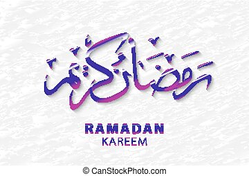 Ramadan Kareem Background. Vector. Ramadan greetings in Arabic script. An Islamic greeting card for holy month of Ramadan Kareem translation- Generous Ramadhan
