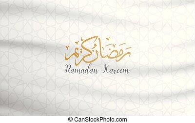 ramadan kareem background vector with arabic pattern flag waving