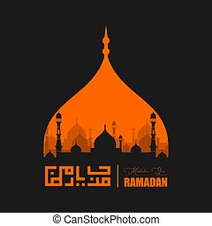 Ramadan Kareem background with mosque silhouette design