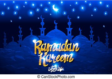 Ramadan Kareem background with mosque vector