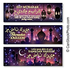 Ramadan Kareem banner set with lantern and mosque - Ramadan...