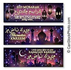 Ramadan Kareem banner set with lantern and mosque