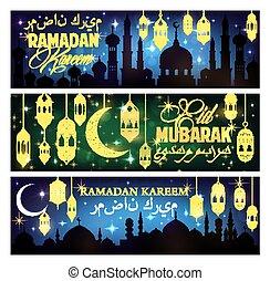 Ramadan Kareem banner with islam mosque and moon
