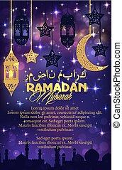 Ramadan Kareem banner with mosque and night sky
