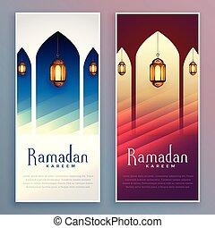 ramadan kareem beautiful greeting banner set