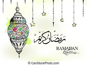 ramadan, kareem, bello, augurio, card.