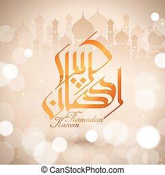 Arabic calligraphy design of text Ramadan Kareem for Muslim festival