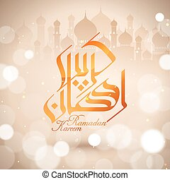 Ramadan Kareem calligraphy design - Arabic calligraphy...