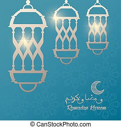 ramadan kareem card with lanterns hanging and moon