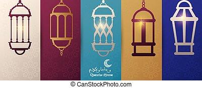 ramadan kareem card with lanterns hanging