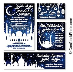 Ramadan Kareem celebration banner template set